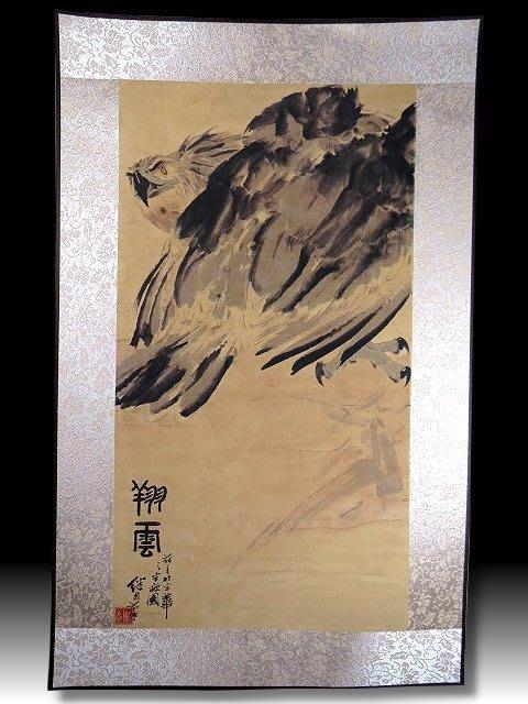 【 金王記拍寶網 】S1338  中國近代書畫名家 名家款 水墨 老鷹圖 居家複製畫 名家書畫一張 罕見 稀少