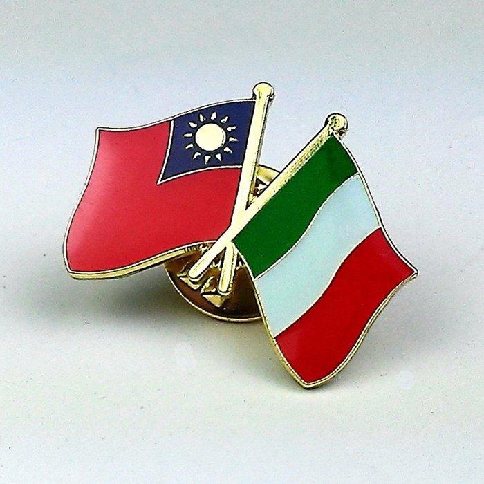 【衝浪小胖】台灣、義大利雙國旗徽章/胸章/別針/胸針/勳章/中華民國/超過50國圖案可選