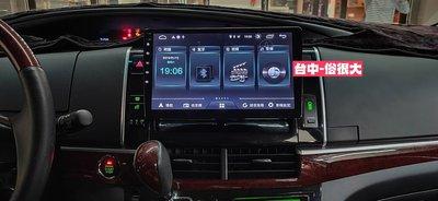 俗很大~JHY-M3PRO系列豐田 TOYOTA PREVIA  / 十吋智慧型通用安卓機 (PREVIA實裝車)