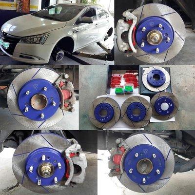 LUXGEN煞車套件組[LUXGEN-S5、LUXGEN-U6專用ROAD MGK劃線碟盤+日本HUMOR陶瓷來令片]