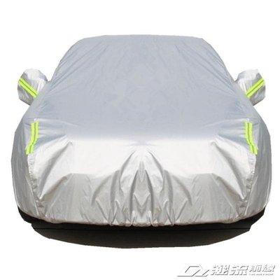現代ix35 IX25名圖悅動瑞納朗動悅納途勝加厚車衣車罩防曬