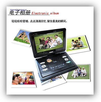 yes99buy加盟-先科移動DVDSASTAEP-869M15寸影碟機便攜式DVD帶電視