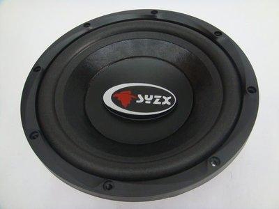 震撼立音響  SYZX 10吋超低音喇叭單體