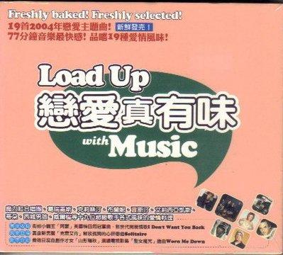 SONY 戀愛真有味 Load up 2004愛情主題曲合輯CD 全新 魔力紅 蒂朵 葛瑞蓋斯 賈斯汀 西城男孩