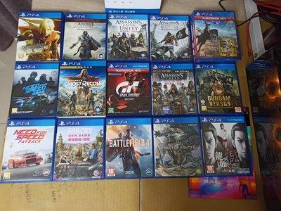 PS4全部中文版遊戲/每片800元/光碟無刮盒裝完整超商取貨付款