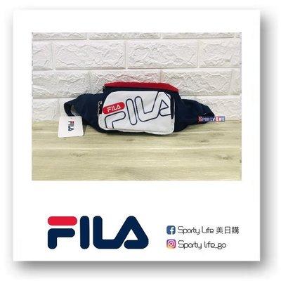 【SL美日購】Fila Fanny Pack WAIST BAG 腰包 側背包 包包 斜肩包 經典色 美國代購 限定款