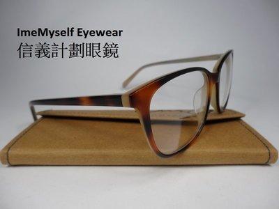 信義計劃眼鏡 Oh My Glasses OMG A02 膠框 亞洲版 高鼻墊 超越 Ray Ban Moscot OP