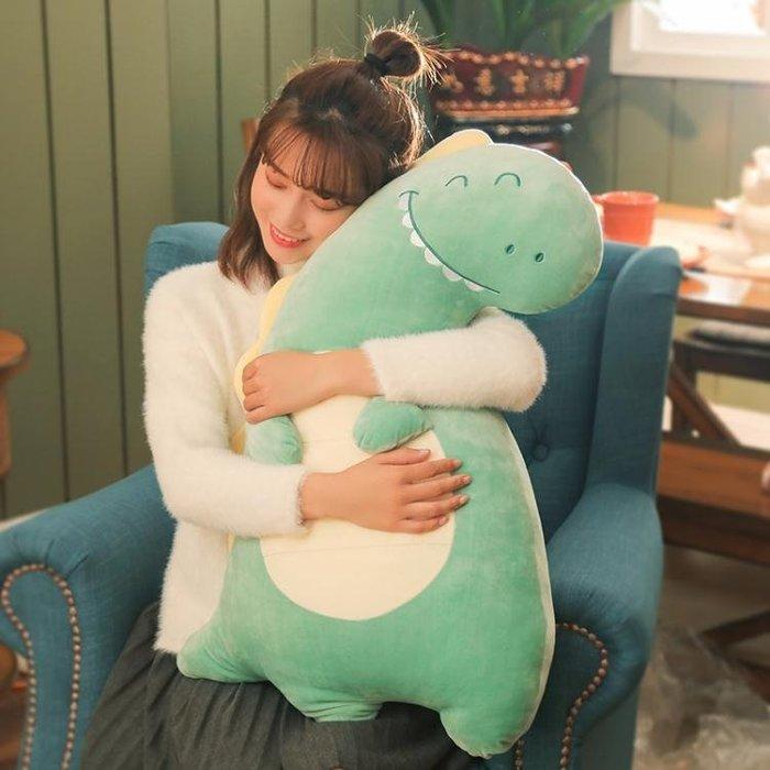 網紅可愛恐龍毛絨玩具懶人娃娃公仔床上陪你睡覺抱枕女生玩偶 HM  一件免運