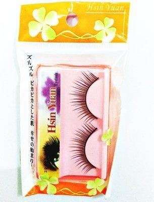 【零秘密】B082 假睫毛 1對入 超自然電眼迷人放大 eyelash 另有其他美妝用品