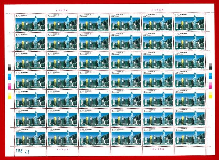 1996-31 香港經濟建設版張全新上品原膠、無對折(張號與實品可能不同)