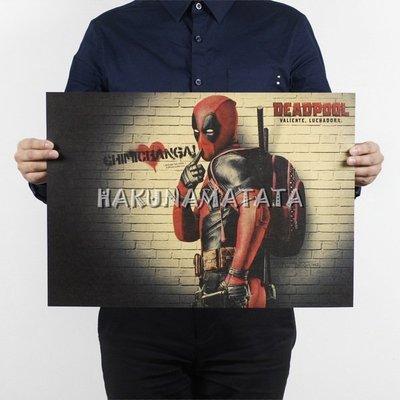 【貼貼屋】死侍 Deadpool 漫威...