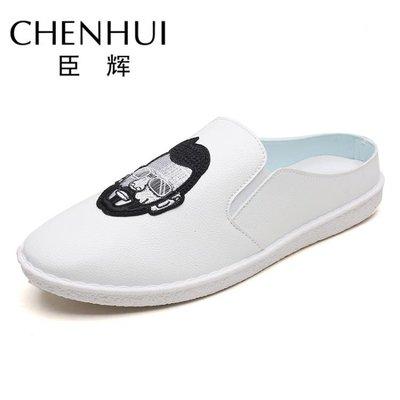 半拖鞋 包頭半拖鞋男帆布豆豆潮鞋夏季韓版懶人無後跟涼鞋網紅社會
