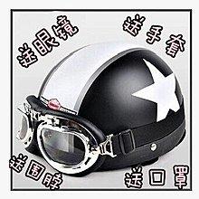 成人安全帽正品韓版時尚春秋冬季哈雷頭盔摩托小龜王車半盔男女士可愛