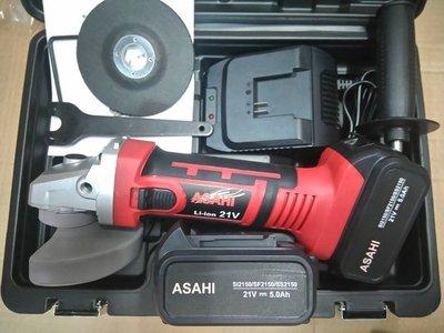 ㊣宇慶S舖㊣ 刷卡分期日本ASAHI AG07 充電式平面砂輪機/手持砂輪機/切斷機/研磨機 三星厘電3.0AH*2