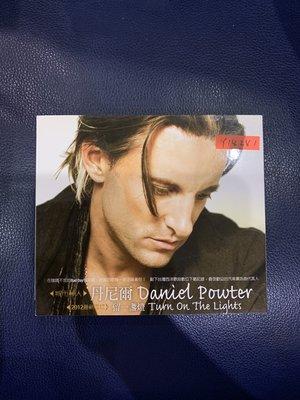 *還有唱片行*DANIEL POWTER / TURN ON THE LIGHTS 二手 Y14241