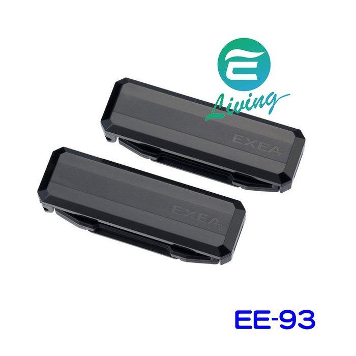【易油網】SEIKO 細長型安全帶固定夾 EE-93