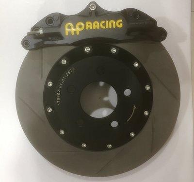 正 AP5200 四活塞卡鉗 配330mm單片式ㄧ體碟 完工價
