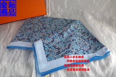 優買二手精品名牌店 HERMES 愛瑪仕 98X98 紫藍灰 三色 立體 幾何 H LOGO 絲巾 圍巾 方巾 全新品