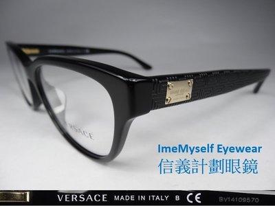 VERSACE 3204-A optical spectacles Rx prescription frame