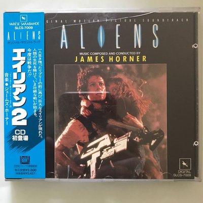 ALIENS 異形2 電影原聲大碟 舊日本天龍版 CD聖經推介 發燒天碟