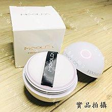 新春優惠價-韓國 MOOLDA美肌提亮(小白球) 拯救危肌控油蜜粉10g