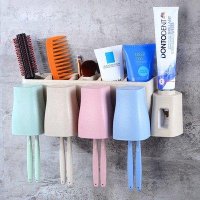 牙刷架 漱口杯洗漱杯牙刷收納盒創意牙刷置物杯架自動擠牙膏器洗漱套裝