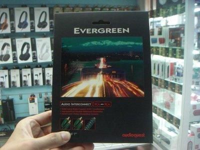 禾豐音響 皇佳公司貨 美國 Audioquest Evergreen RCA 線 1.5M(公尺) focal升級