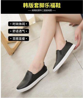 秋季女鞋2019新款韓版百搭休閒黑色小...