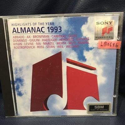 *愛樂唱片*ALMANAC 1993 二手 LB0646(無IFPI.需競標)