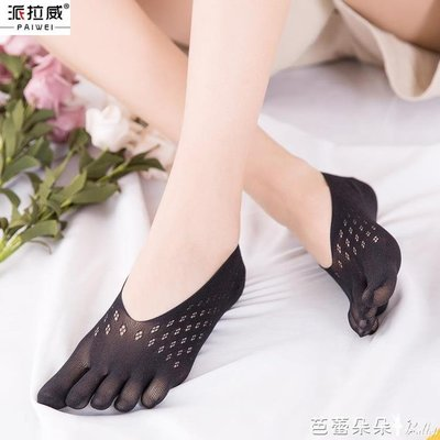 五指襪女 五指襪女淺口隱形船襪硅膠防滑純棉夏季薄款分腳趾薄網眼吸汗透氣 『快速出貨』
