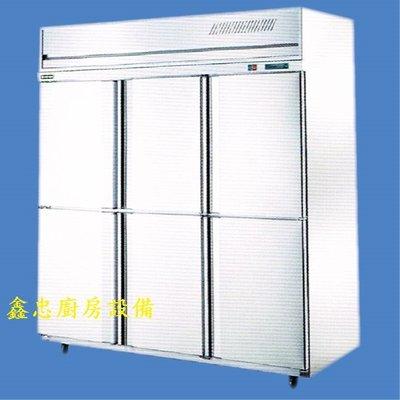 鑫忠廚房設備-餐飲設備:全新99型6尺六門立式不鏽鋼冷凍冷藏冰箱 賣場有烤箱-工作檯-出爐架-西餐爐-攪拌機
