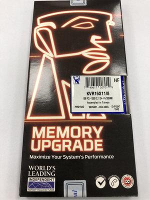 1元起標.全新未拆.金士頓.記憶體 DDR3-1600 8GB.1.5v.NB用.筆記型 原廠終保(無底價)