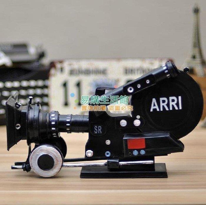 電影道具攝影錄像機相機模型道具復古懷舊服裝店陳列擺件軟裝飾品