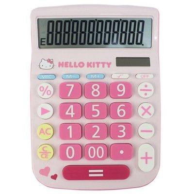 Hello Kitty 凱蒂貓 12位元計算機 KT-900/一台入(促499) 三麗鷗授權 大型計算機 造型計算機 S