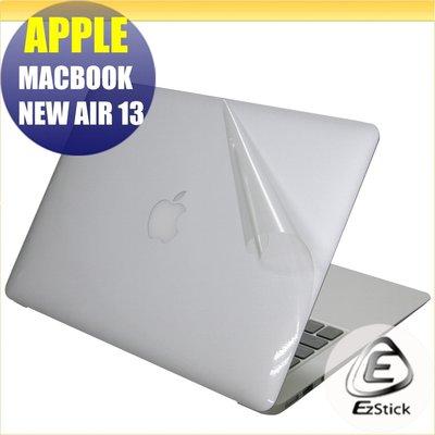 APPLE Macbook Air 13 A1466 (2014-17) 機身保護貼(含上蓋、鍵盤週圍、底部)DIY包膜