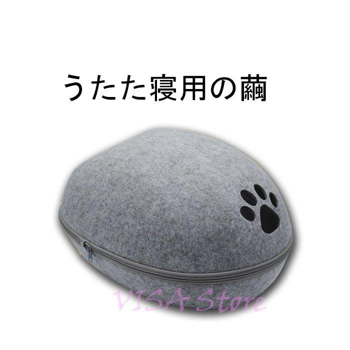 寵物用品 手工 手做 手作 狗窩  貓窩  寵物墊 兩用睡床 寵物睡墊  貓床 兔子 狗床