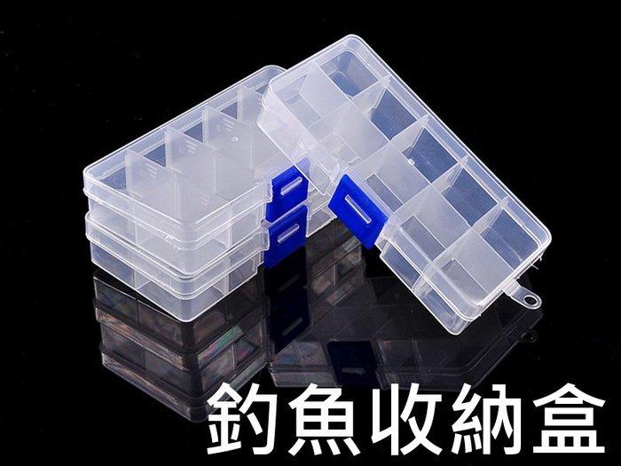 釣魚配件 收納盒 十格工具盒 魚鈎 八字環 別針 夜光珠 零件盒 多功能盒 輕巧好攜帶 飾品收納盒 零件收納盒