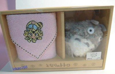 宮崎駿龍貓Totoro Mini方巾+玩偶禮盒組 公車[ 特價商品 ]