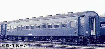 [玩具共和國] TOMIX 98779 国鉄 オハ61系客車(青色)セット(6両)