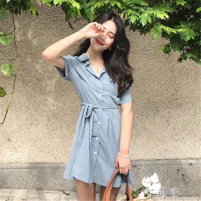 夏裝韓版收腰POLO領心機裙子設計感百搭條紋襯衫洋裝女