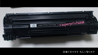 庫存出清~全新相容碳粉匣HP 36A / CB436A  (含稅)適用LJM1120 / 1522N / LJP1505