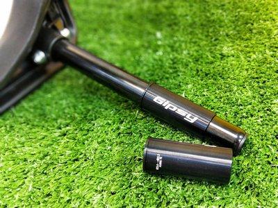 滑步車 座管改裝 22.2轉25.4 鋁合金 變徑套 適用:STRIDER/CRUZEE/FUNBIKE