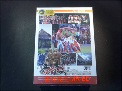 [DVD] - 台灣原住民部落 Taiwan Indigenous Peoples 六碟版 ( 台灣正版 )