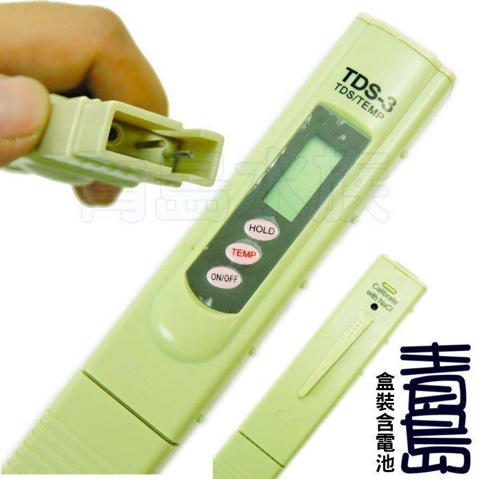 Y。。。青島水族。。。TDS-3店長嚴選(韓國晶片.高解析度)水質 PPM 筆 TDS測試筆+溫度計