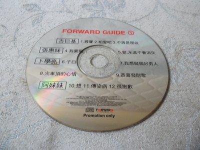 紫色小館36-3--------FORWARD GUIDE 1