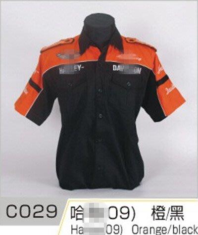 【運動吧】 F1賽車服 摩托賽車服機車服騎行服 刺繡橙色短袖裝C029 oranre/black