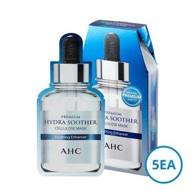 5片【韓Lin代購】韓國AHC 玻尿酸高濃度B5保濕面膜 PREMIUM HYDRA SOOTHER CELLULOSE