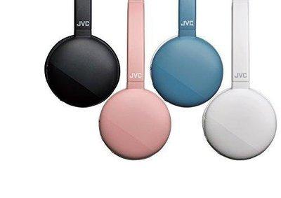 【阿嚕咪電器行】JVC HA-S28BT 無線藍牙立體聲耳機