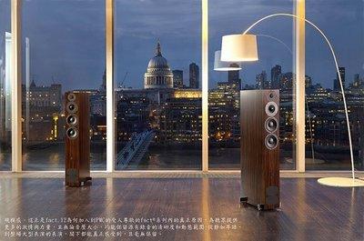 三重麇囷音響 英國PMC fact 12 被動式揚聲器 監聽級喇叭