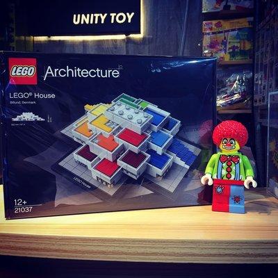 Lego 21037 LEGO House Billund Denmark (Unity Toy)